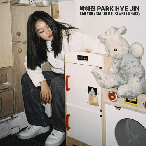 Can you (Galcher Lustwerk Remix) - 박혜진 Park Hye Jin